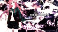 Thunder Girl  (ゆよゆっぺ)  feat.洛天依 by matt