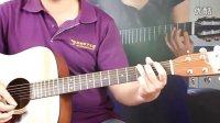 《轻松学吉他》第31节:抱着你-纵贯线