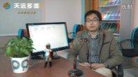 天远多维3D视频节目案例集锦(红蓝3D)