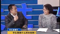 石家庄新闻:暑假孩子怎么办?