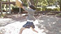 山本舞香-自然
