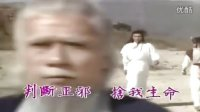 张学友 年少无情 电视剧 蜀山奇侠之紫青双剑 主题曲