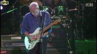 David Gilmour - Pink Floyd - Marooned