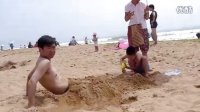 海边玩沙子