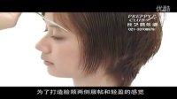 2012最新日式剪发BOBO发型剪发技术详解1