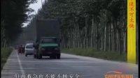 学车视频 逆向违章驾驶 事故案例研讨