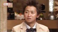 20090329_ザ少年倶楽部Premium(未公開)