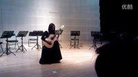 中央音乐学院演奏厅徐莹古典吉他独奏《科庸巴巴》