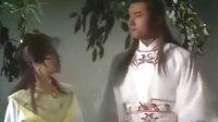 楚留香之蝙蝠传奇-第2集