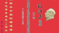 毛泽东《中国革命战争的战略问题》