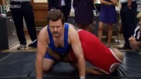 Parks And Recreation - Ron and Tom Wrestling
