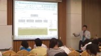 马军锋老师《薪酬设计之人工成本分析》(12分钟)