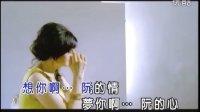 方瑞娥 - 红尘梦mkv