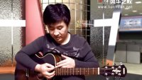 01 吉他有哪些种类视频教学 如何区别古典 民谣 电吉他