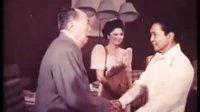 毛泽东主席会见马科斯总统和夫人