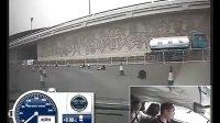 新福克斯体验日南京查永050326
