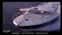 SESSA C38豪华游艇介绍