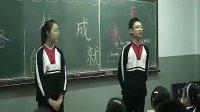 主题班会《严格自律 成就未来》(八年级) 初中感恩养成教育主题班会