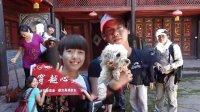 2012年10月20日穿越心灵到云南省楚雄彝族自治州永仁县中和镇之旅欣赏2