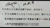 内地选美小姐曝被温兆伦骗色骗财50万