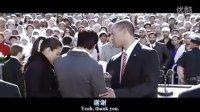 我的名字叫可汗-片段4-终于见到美国总统