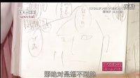 [纪录片][井上雄彦创作的秘密] 中文字幕