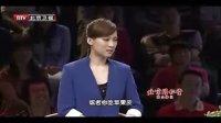 北京卫视养生堂-于悦组合1