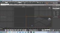 视频速报:iclone通过3DXchange5输出FBX到3DMAX-www.nbitc.com,慧之家