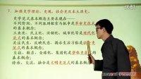 """""""赛""""场点兵——2012年高考历史冲刺备考指导5"""