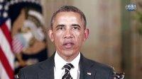 奥巴马每周演讲视频20140111