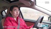 《天府汽车》第一期——深度试驾VOLVO沃尔沃S60L