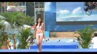 长隆水上乐园2011比基尼小姐大赛选拔赛第一场