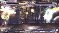 【五井チャリ】0530ブレイブルー かげつ VS かざま