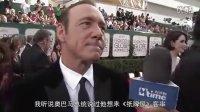 第71届金球奖凯文·史派西红毯采访独家视频