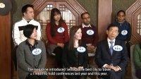 首尔市长朴元淳与全球首尔伙伴特别见面会视频