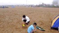 青岛 金沙滩