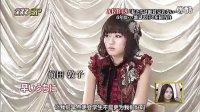 [酱妈字幕]AKB48波澜万丈艰辛成长史[中居正広の金スマ新春SP]_标清