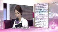 柳岩生日会:少女日记首曝光 回忆那些年的美好过往