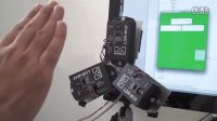 LIDAR 3D GESTURE TRACKING