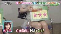 [PerfumeANY字幕组]2012.04.10.Perfume 朝のワイドショー