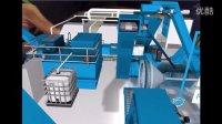 尼的曼机械系列---离心机