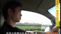 学车视频 交叉相撞 事故案例研讨