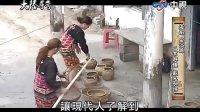 大陆寻奇20140112海南昌江县 神山护佑的海角福地