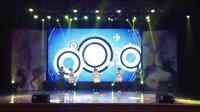 温州市瓯海眼镜有限公司2014年元旦晚会(下集)