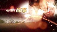 中国梦 我的梦 百姓故事宣传片