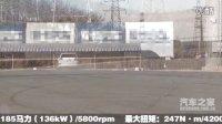 2013款 丰田(进口)-Venza威飒 2.7L 四驱豪华版 性能测试