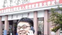 TCL手机分享欢乐每一刻