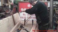 红木家具 辛全生传统木工条案制作全过程总共24集(第四集)
