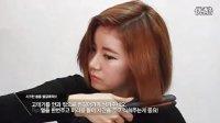 KOREAN hair style 韩国发型卷发