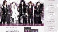 NOCTURNAL BLOODLUST 1st Full Album 「GRIMOIRE」Preview